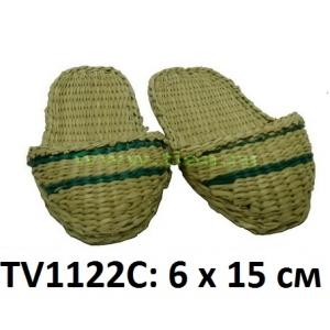 Тапочки 6 * 15 см TV1122C