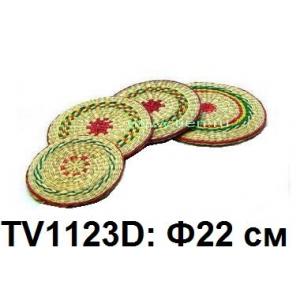 Подставка под горячее ф22см TV1123D
