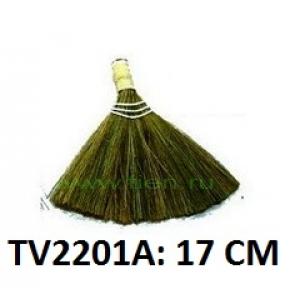 Веник Н17 см TV2201A