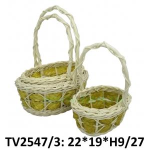 Корзинка ротанговая овальная 3 в 1 TV2547/3-2 (бело зеленая)