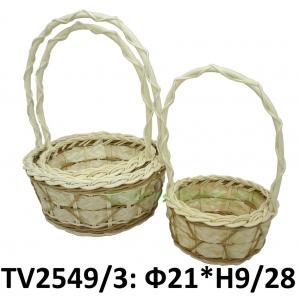 Корзинка ротанговая круглая 3 в 1 TV2549/3-1 (белый)