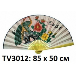 Beep  50 см TV3012-B