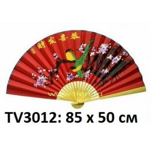 Beep  50 см TV3012-C
