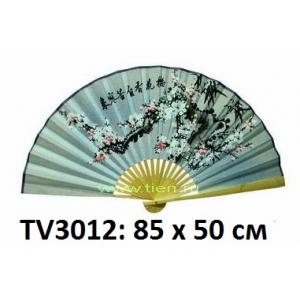 Beep  50 см TV3012-E