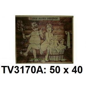 Панно бамбук с рисунком баня 50*40 см  TV3170A-1