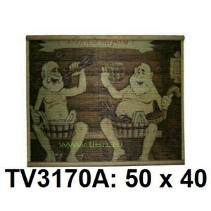 Панно бамбук с рисунком баня 50*40 см  TV3170A-4